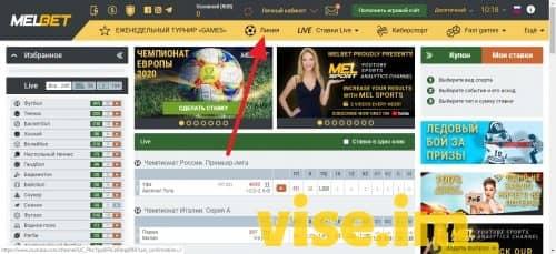 Сделать ставку в букмекерской конторе через интернет идеальные спорт прогнозы