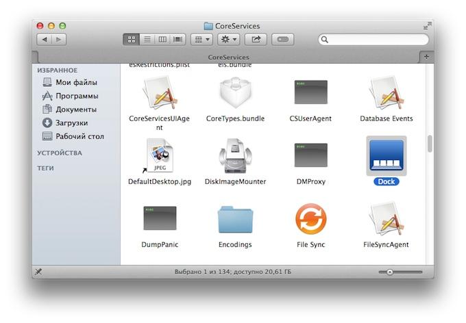 иконки в стиле mac os:
